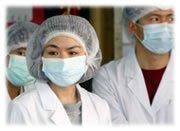 Pneumopathie atypique